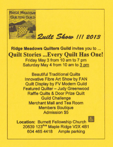 rmquiltshow